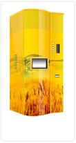 Вендинг автомат для продажи охлажденных напитков.